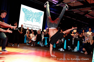 Chrysalis Ball & Visual Identity featuring Justice Crew
